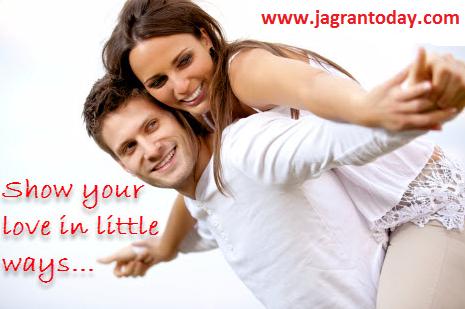 शादी के लिए अच्छे व्यक्ति की खोज