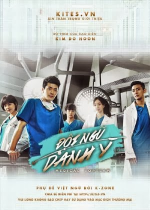Đội Ngũ Danh Y | Medical Top Team (2013)