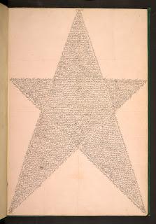 Молитва Баба в форме пятиконечной звезды