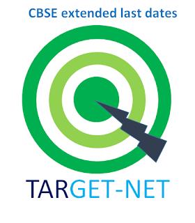 CBSE EXTEDED LAST DATES OF UGC NET EXAM JAN - 2017