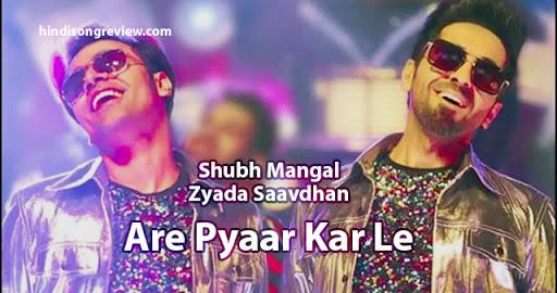are-pyaar-kar-le-lyrics-in-hindi-shubh-mangal-zyada-saavdhan