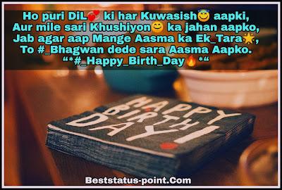 Birthday_Quotes_Photo