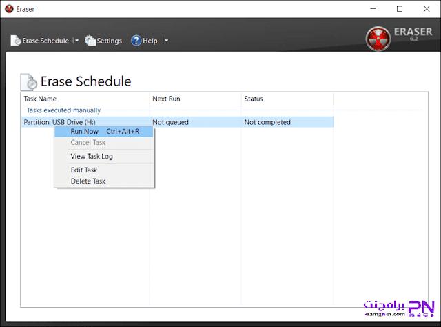 حذف الملفات من جذورها ويندوز 10