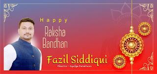 Happy Rakshabandhan : Fazil Siddiqui | Director - Agafya Furnitures | #NayaSaveraNetwork