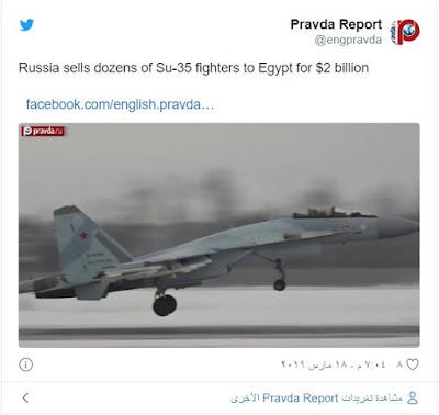 """خبير عسكري مصري: تحذير واشنطن من صفقة """"سو 35"""" الروسية ينبغي ألا يؤخذ على محمل الجد"""