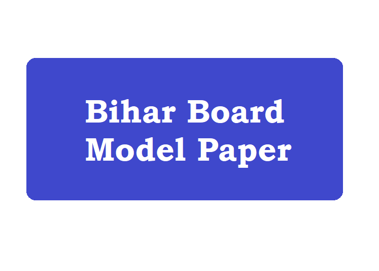 Bihar Board 12th Model Papers 2020 Hindi English PDF Download