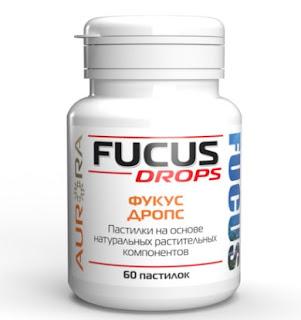 Fucus Drops (Фукус Дропс).jpg