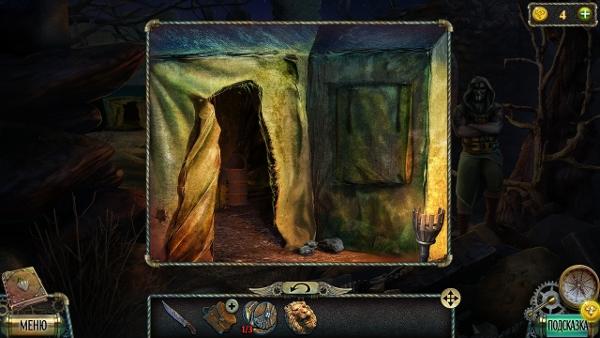 в палатке разрезана ткань в игре тьма и пламя 3 темная сторона
