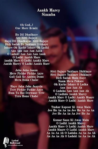 Aankh Marey Lyrics in English