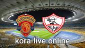 مباراة الزمالك وسيراميكا بث مباشر بتاريخ 11-03-2021 الدوري المصري