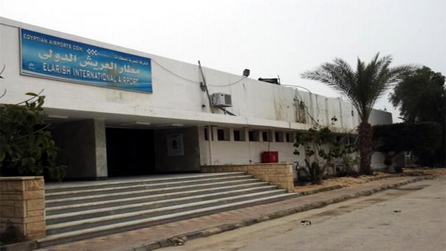 مطار العريش الدولي El Arish International Airport