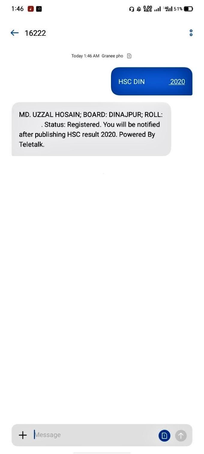 ২০২০ সালের এইচএসসি ফলাফল জানতে আপনার মোবাইল ফোন থেকে এখনই প্রাক-নিবন্ধন করুন এবং ফলাফলটি প্রথমে দেখুন।