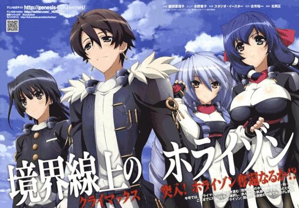 Kyoukaisenjou no Horizon - Anime Action Fantasy Terbaik dan Terseru