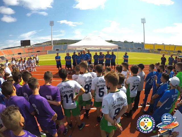 Οι ΠΡΩΤΑΘΛΗΤΕΣ ΠΕΥΚΩΝ (64 φωτο) στην Γιορτή Ποδοσφαίρου των Θρύλων της Εθνικής Ομάδας Πρωταθλητών Ευρώπης 2004  στο LEGENDS 2004 YOUTHCUP (Θεσσαλονίκη | Καυταντζόγλειο Στάδιο 19 Ιουνίου 2021)