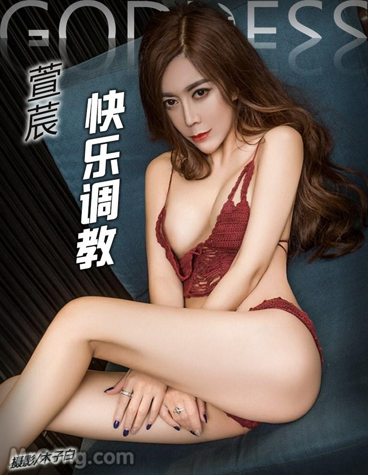 TouTiao 2017-04-20: Người mẫu Xuan Chen (萱莀) (21 ảnh)