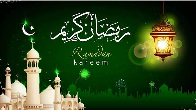 when 1st Ramadan Starts 2021 in Pakistan, India and Bangladesh