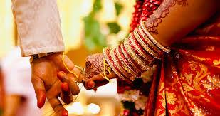 Tamil Nadu Marriage Scholarship form (moovalur ramamirtham application form ) Download