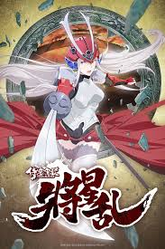 Soul Buster Temporada 1×10 Online