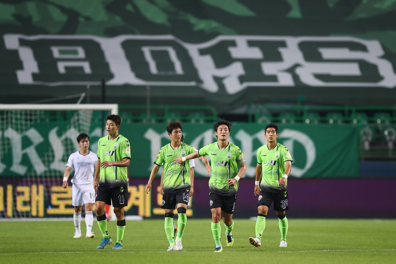 Korea FA Cup Preview: Jeonbuk Hyundai Motors vs. Jeonnam Dragons