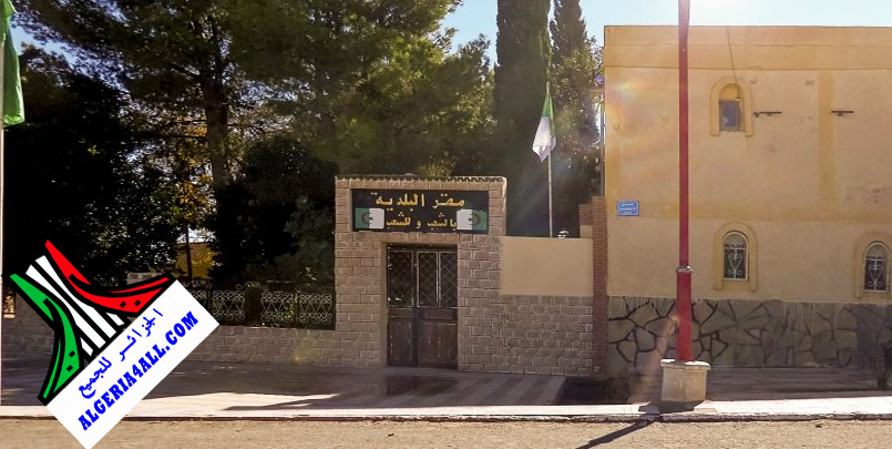 صور بلدية حاج مشري