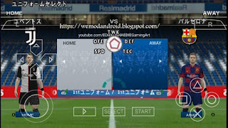 Download Winning Eleven 10 AOKI SAMURAI Mod WE 19 PS4