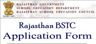 Rajasthan Pre BSTC 2021|| pre Deled 2021 Notification, Online form, Exam Date and Other information