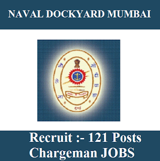 Naval Dockyard, freejobalert, Sarkari Naukri, Naval Dockyard Answer Key, Answer Key, naval dockyard logo