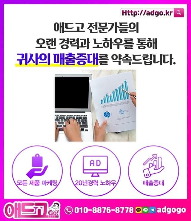 영진사이버대학혼밥