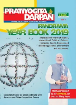 Download Free Pratiyogita Darpan Panorama Year Book 2019 - 2020 book PDF