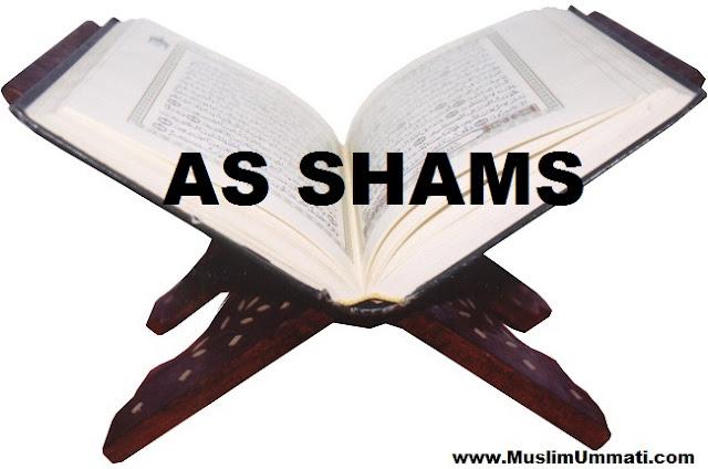 91 Surah As Shams