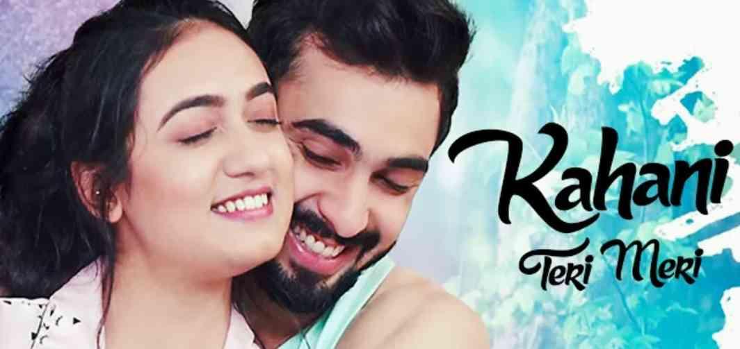 Kahani Teri Meri Lyrics – Ami Mishra