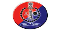 Rajasthan Home Guard Bharti 2020  Download Enrollment process postponed Notice