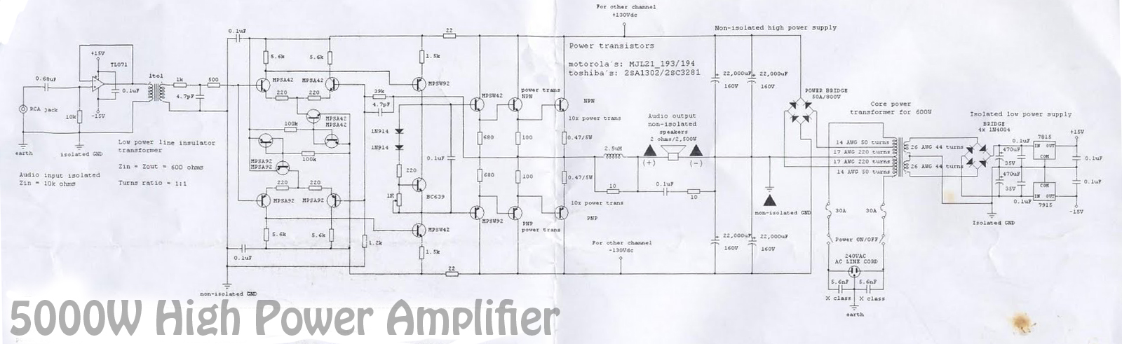 5000 Watts High Power Amplifier Schematic | Subwoofer Bass Amplifier