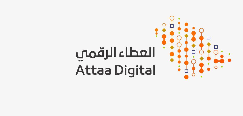 وظائف مبادرة العطاء الرقمي السعودية 1442