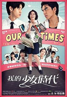 Download Film Our Times Sub Indo