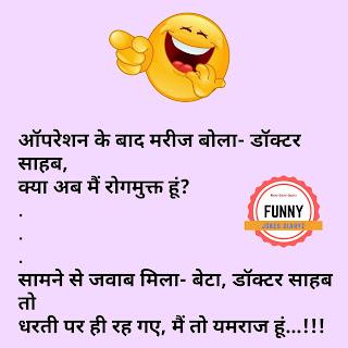 Jokes quotes