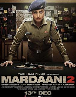 مشاهدة فيلم Mardaani 2 2019 مترجم