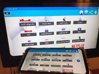 تنزيل وتثبيت تطبيق tarek tv live على الاندرويد