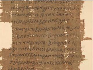 tulisan kuno