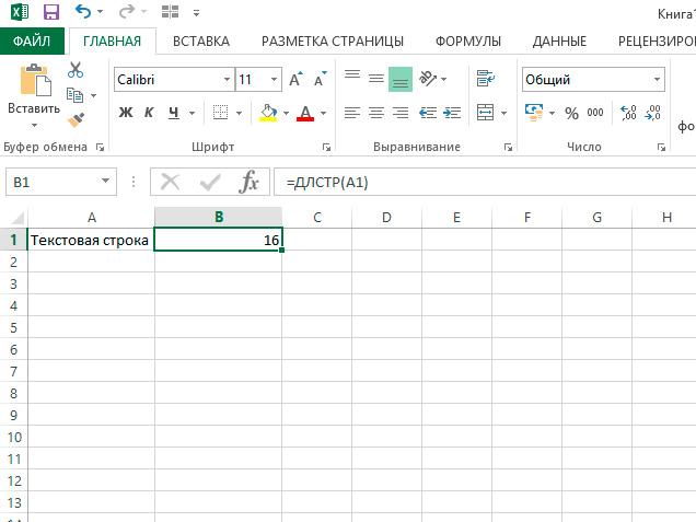 Как узнать длину текста в Excel
