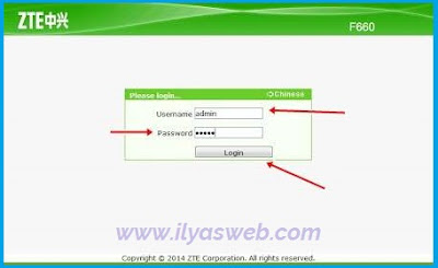 cara mengganti password indihome