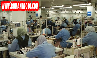 أخبار المغرب توقيف عمل شركات نسيج بطنجة بعد تسجيل إصابات بفيروس كورونا المستجد covid-19 corona virus كوفيد-19