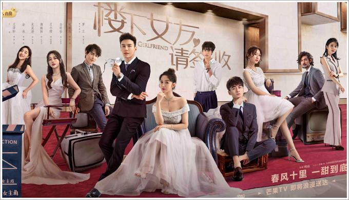 Drama China | Girlfriend (2020)