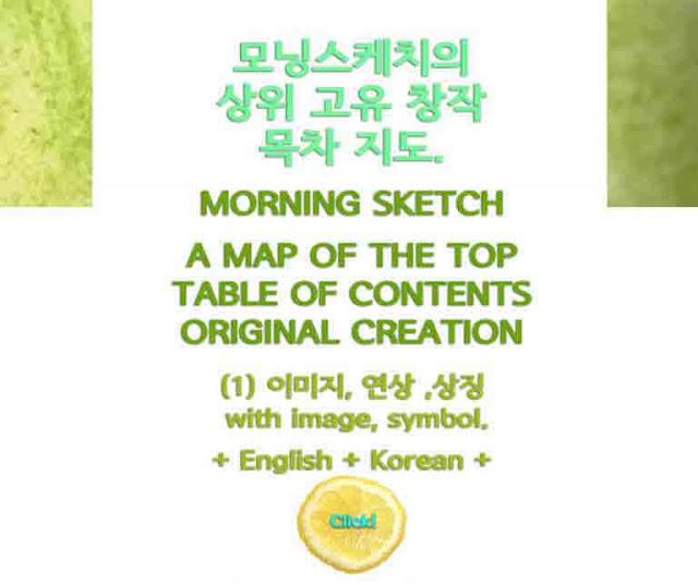 KOREAN PAGE + ENGLISH PAGE