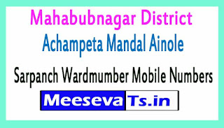 Achampeta Mandal Ainole Sarpanch Wardmumber Mobile Numbers List Mahabubnagar District in Telangana State
