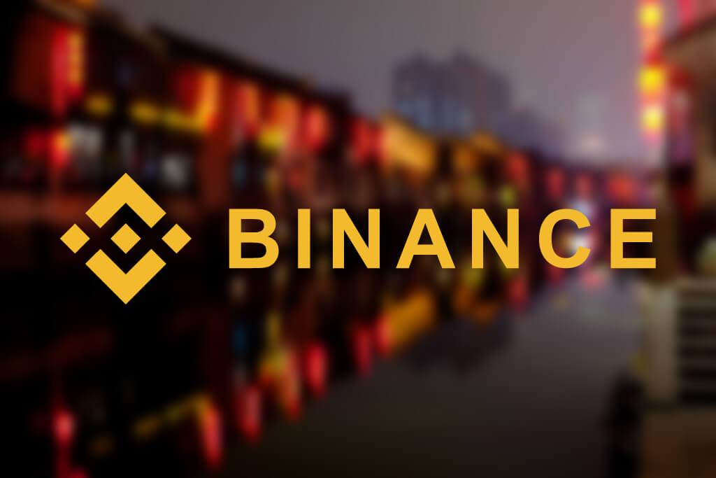 binance-exchange