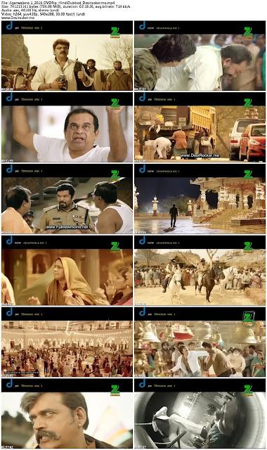 Jigarwalano.1 2016 DVDRip HindiDubbed Desirocker.me 1457890738 - Jigarwala No. 1 (2016) Hindi Dubbed DTHRip 700MB