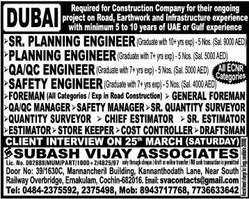 Construction Company jobs in Dubai UAE