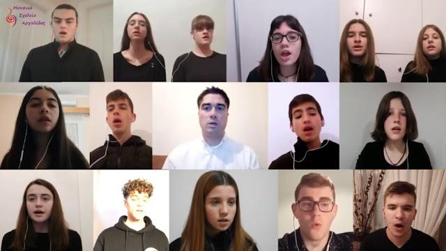 «Ἐν Ἰορδάνῃ βαπτιζομένου σου, Κύριε» από το Μουσικό Σχολείο Αργολίδας (βίντεο)