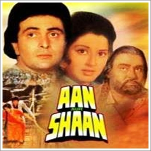 Aan Aur Shaan (1983)